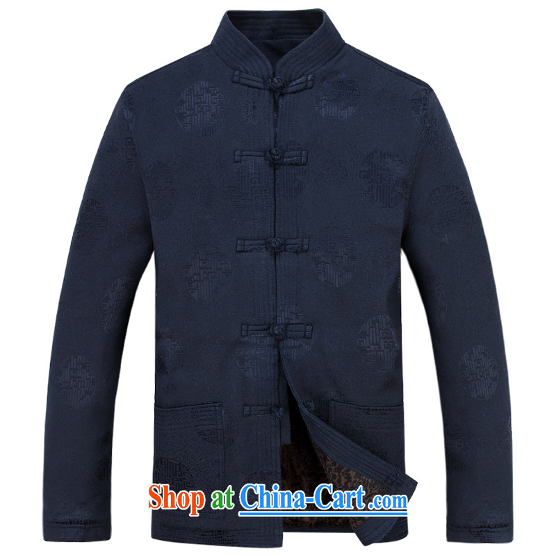 Meropia autumn and winter, men's Chinese China wind long-sleeved father replace older Kit dark blue XXXL