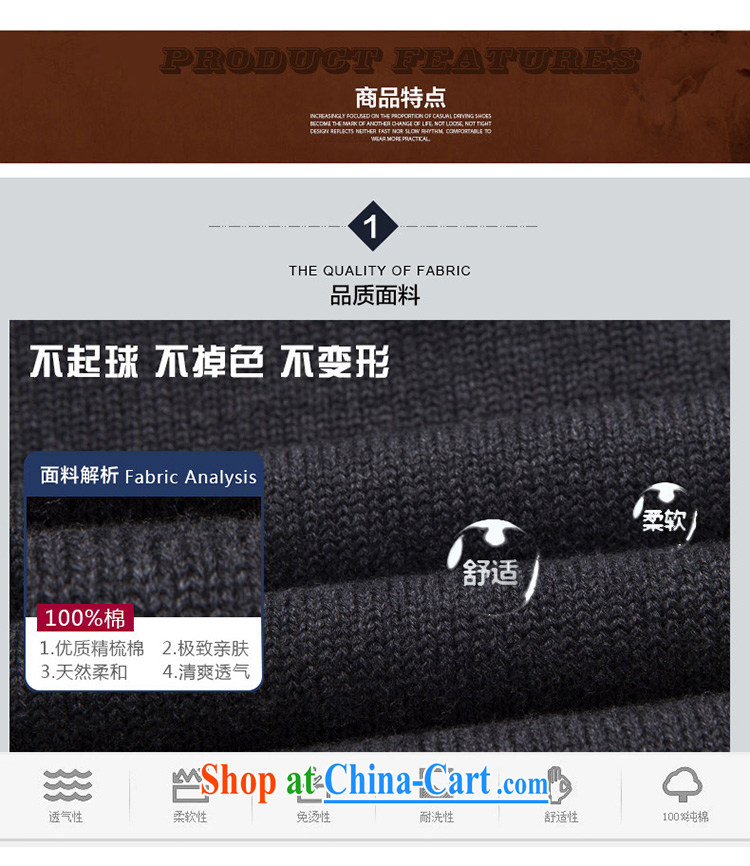 Global jeep 2015 New Men's pure cotton solid color knitting T-shirt casual stylish long-sleeved V collar and knit shirts and H 12 - 2006 m White XXXL pictures, price, brand platters! Elections are good character, the national distribution, so why buy now enjoy more preferential! Health