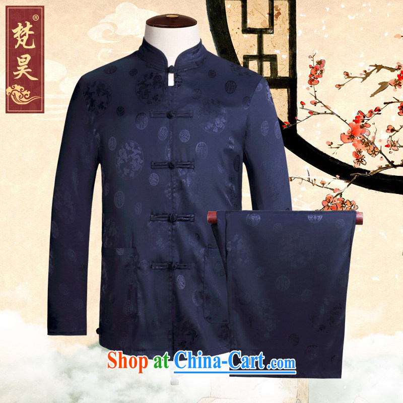 Van Gogh's annual?Chinese men and Chinese long-sleeved Kit silk-tie National wind older shirt Dad replace TCS 502 blue XL
