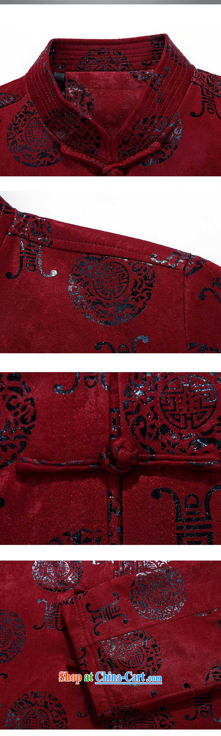 Meropia autumn and winter, men's Chinese China wind long-sleeved father replace older jacket dark red XXXL pictures, price, brand platters! Elections are good character, the national distribution, so why buy now enjoy more preferential! Health