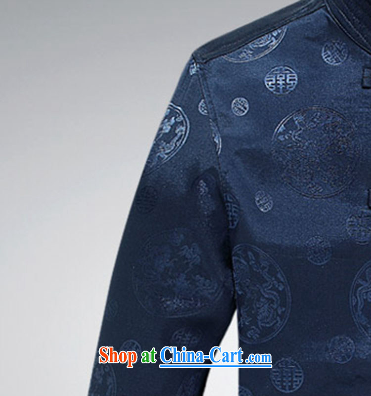 Meropia autumn and winter, men's Chinese China wind long-sleeved father replace older jacket dark blue XXXL pictures, price, brand platters! Elections are good character, the national distribution, so why buy now enjoy more preferential! Health