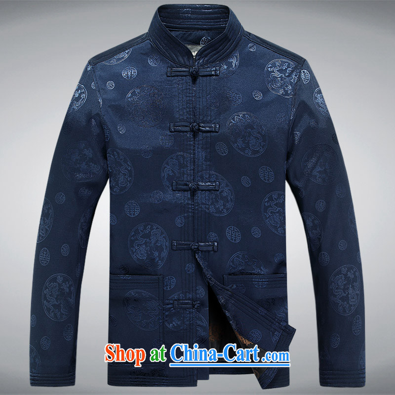 Meropia autumn and winter, men's Chinese China wind long-sleeved father replace older jacket dark blue XXXL