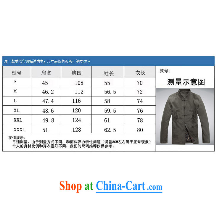 Meropia autumn and winter, men's Chinese China wind long-sleeved father replace older jacket red XXXL pictures, price, brand platters! Elections are good character, the national distribution, so why buy now enjoy more preferential! Health