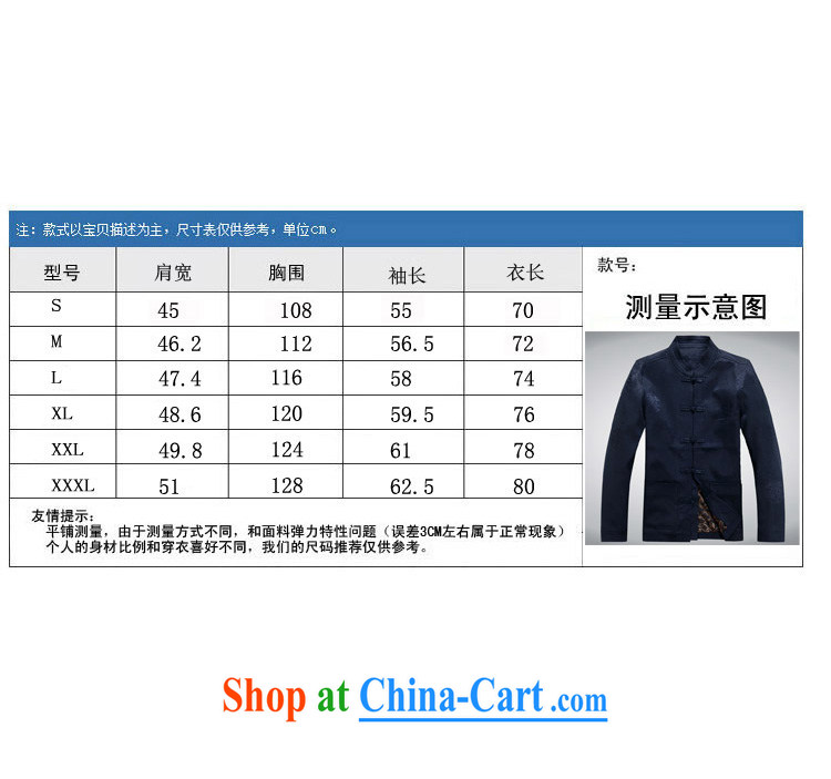Meropia autumn and winter, men's Chinese China wind long-sleeved father replace older package Brown S pictures, price, brand platters! Elections are good character, the national distribution, so why buy now enjoy more preferential! Health