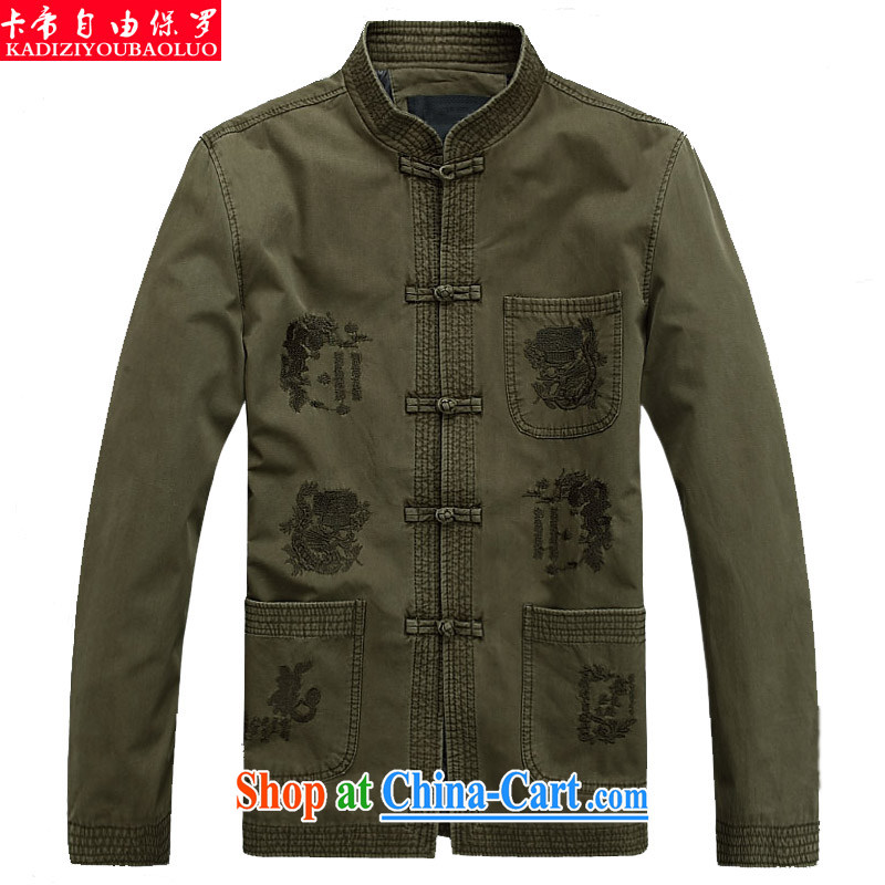 The Royal free Paul 2015 autumn and winter new Chinese men's long-sleeved Tang fitted jacket ecological cotton Chinese men and long-sleeved jacket package mail no. 1 color 190
