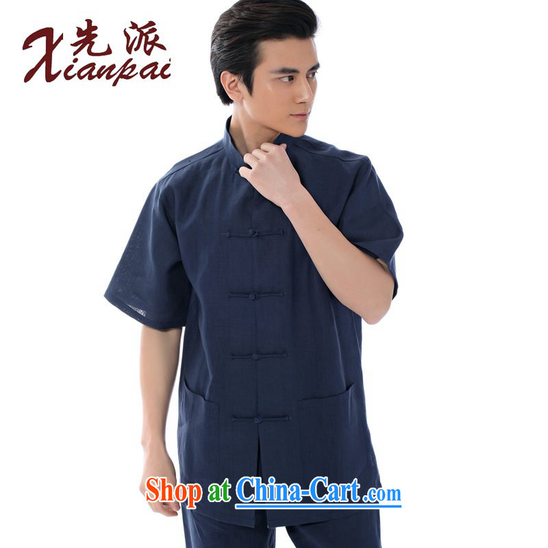 To send new summer, new Chinese linen short-sleeve T-shirt traditional retro casual relaxed his father, for the buckle yi tang replacing men stylish Chinese style dress only T-shirt blue linen short-sleeve T-shirt XXXL