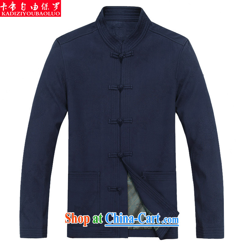 The Royal free Paul 2015 men's fall_winter new Chinese men's long-sleeved Tang fitted jacket, older Chinese package and package mail blue_T-shirt 190