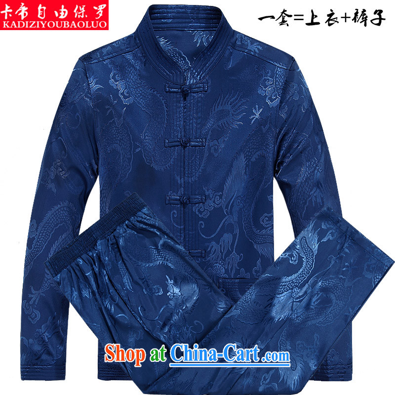 The Royal free Paul 2015 men's fall/winter New Tang replacing long-sleeved Chinese men's jacket coat Tang with long-sleeved T-shirt and packet-blue/A 190