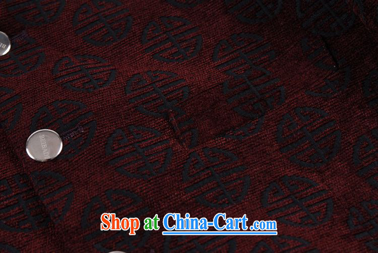 EITAI Tang with autumn and winter jackets, old fashioned pattern comfortable father with Tibetan youth 190 pictures, price, brand platters! Elections are good character, the national distribution, so why buy now enjoy more preferential! Health