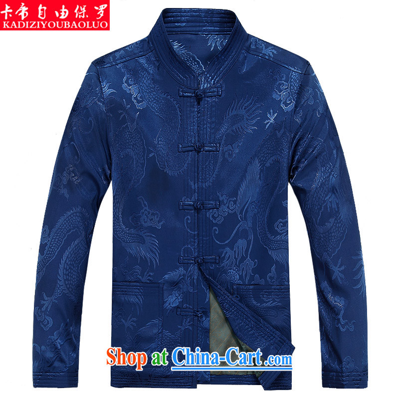 The Royal free Paul 2015 men's fall/winter New Tang replacing long-sleeved Chinese men's jacket coat Tang with long-sleeved T-shirt and packet-blue 190