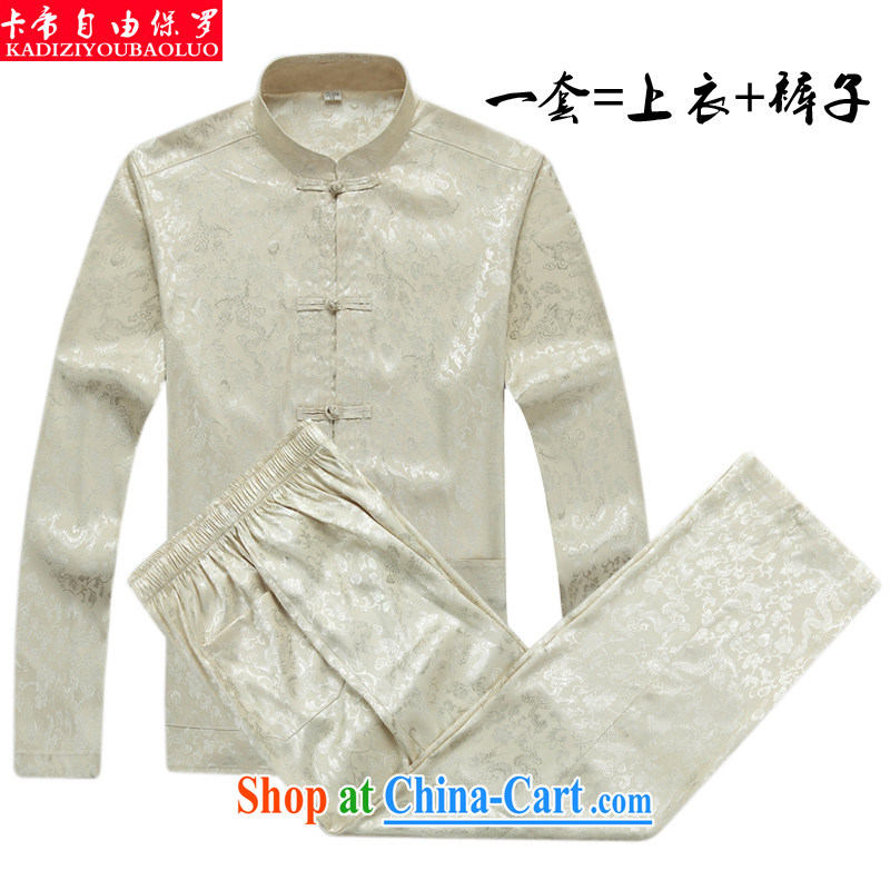 The Royal free Paul men's 2015 fall_winter New Products Chinese men long-sleeved Tang replacing the older clothing jacket Kit Tang on the package mail beige_A 190