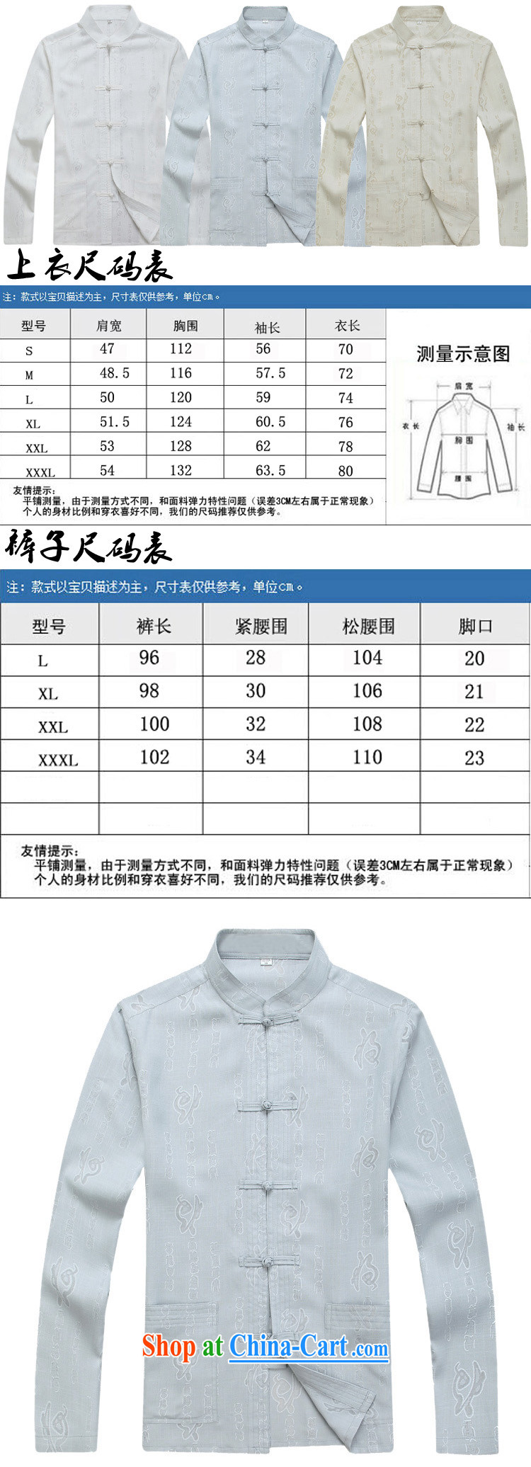 The Royal free Paul men's 2015 autumn and winter, Chinese men's long-sleeved Tang replacing the older clothing jacket Kit Tang replacing men and package mail White/A 190 pictures, price, brand platters! Elections are good character, the national distribution, so why buy now enjoy more preferential! Health