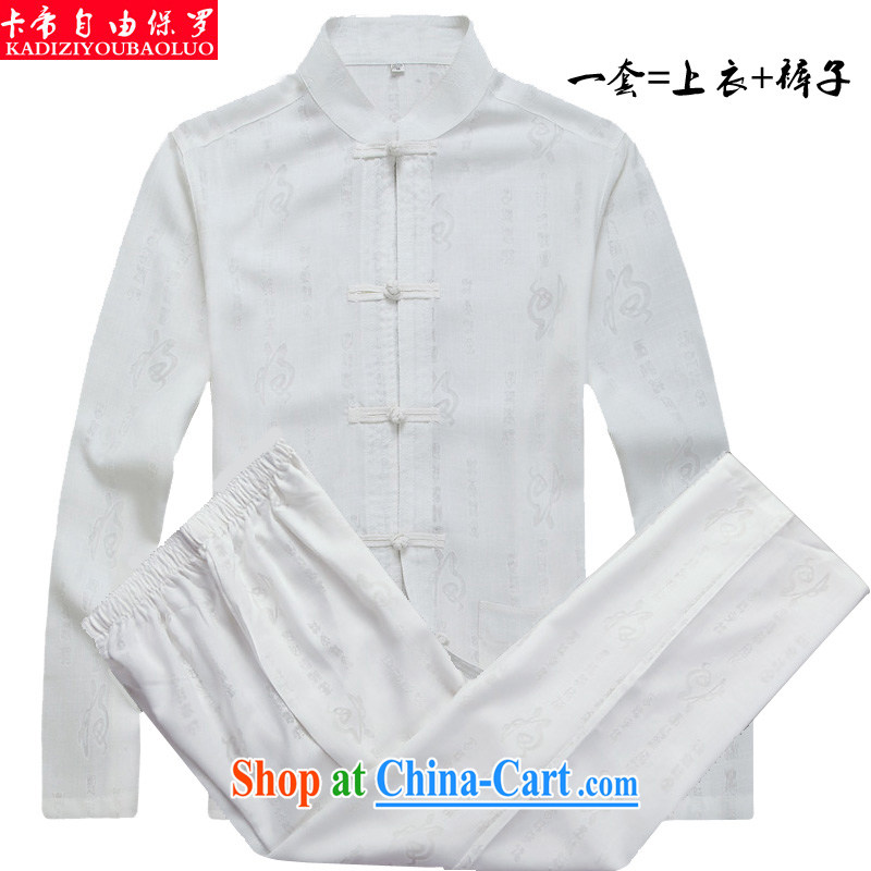 The Royal free Paul men's 2015 fall/winter New Products Chinese men long-sleeved Tang replacing the older clothing jacket Kit Tang on the package mail White/A 190