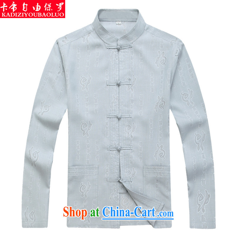 The Royal free Paul 2015 men's fall/winter new Chinese men's long-sleeved Tang replacing the older Chinese men's T-shirt Chinese wind package mail gray 190