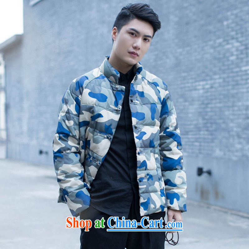 Find Sophie winter clothing New and Improved stylish men Tang with feather cotton clothing and leisure, for mini-Chinese Wind Jacket Picture Color 2 XL