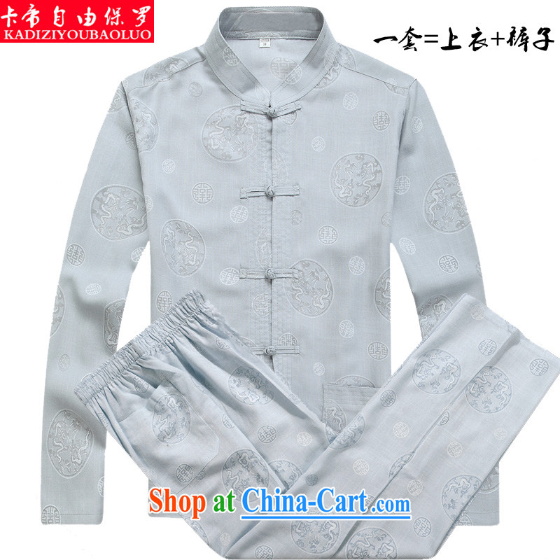 The Royal free Paul men's 2015 fall/winter New Products Chinese men long-sleeved Tang replacing the older clothing jacket Kit Tang on the package mail Gray/A 190