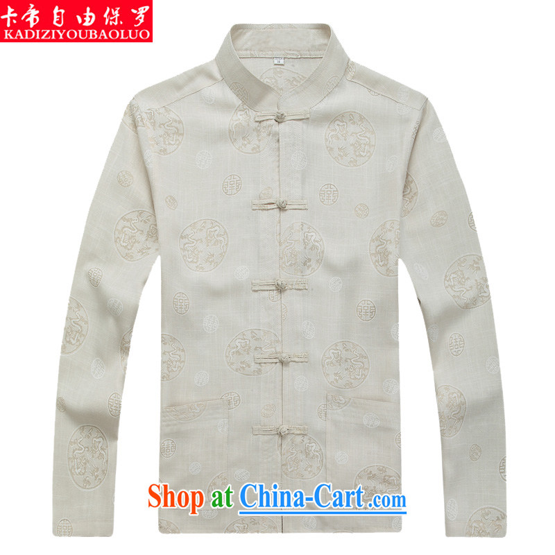 The Royal free Paul 2015 men's fall/winter new Chinese men's long-sleeved Tang replacing the older Chinese men's T-shirt Chinese wind package mail beige 190