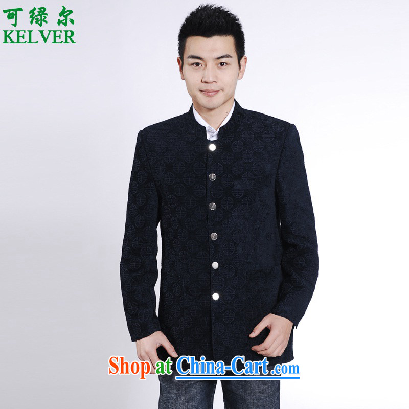 To Green, autumn and winter fashion new, older male, stamp duty for my father with Tang jackets jy_502 _Tibetan youth 190