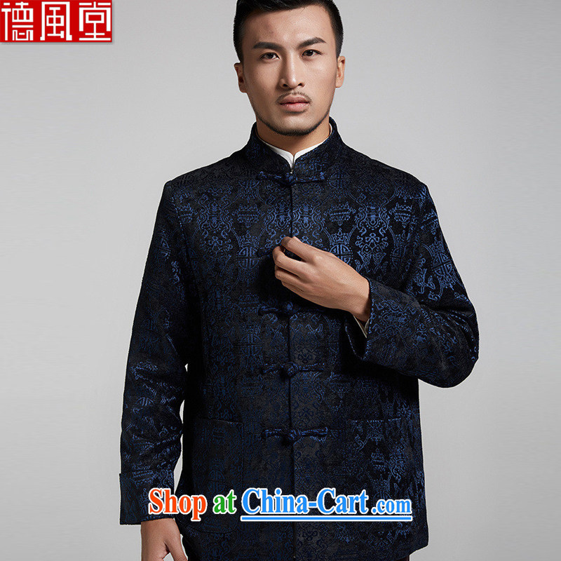 De-tong fishery gross? Chinese men and turn the cuffs fall and winter long-sleeved jacket Chinese jacquard T-shirt Chinese style Chinese clothing dark blue 4 XL_190