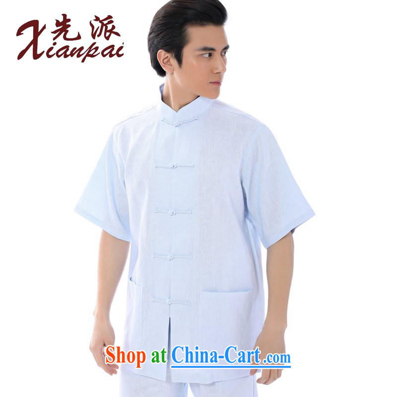 First summer Chinese men's linen short-sleeve T-shirt ramie leisure relaxed retro-buckle up for the new Chinese Youth T-shirt China wind up for the buckle clothing only T-shirt sky blue linen short-sleeve T-shirt XXXL