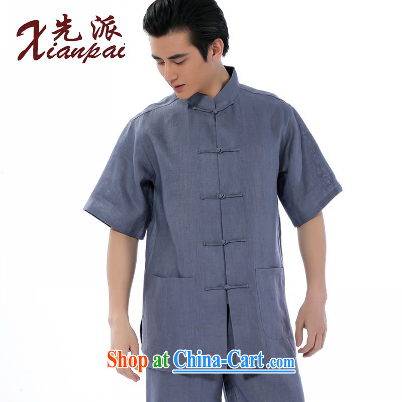 First summer linen Solid Color Chinese men's short-sleeved loose China wind men's T-shirt men and the deductions made for national wind in older Chinese wind only T-shirt linen gray-blue short-sleeved T-shirt XXXL