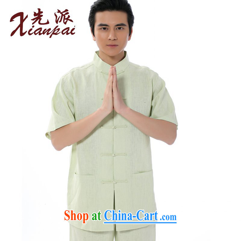First Chinese wind smock Chinese male older persons in summer linen relaxed and Chinese short-sleeve T-shirt men Han-Nepal National Service only T-shirt linen light green T-shirt with short sleeves XXXL