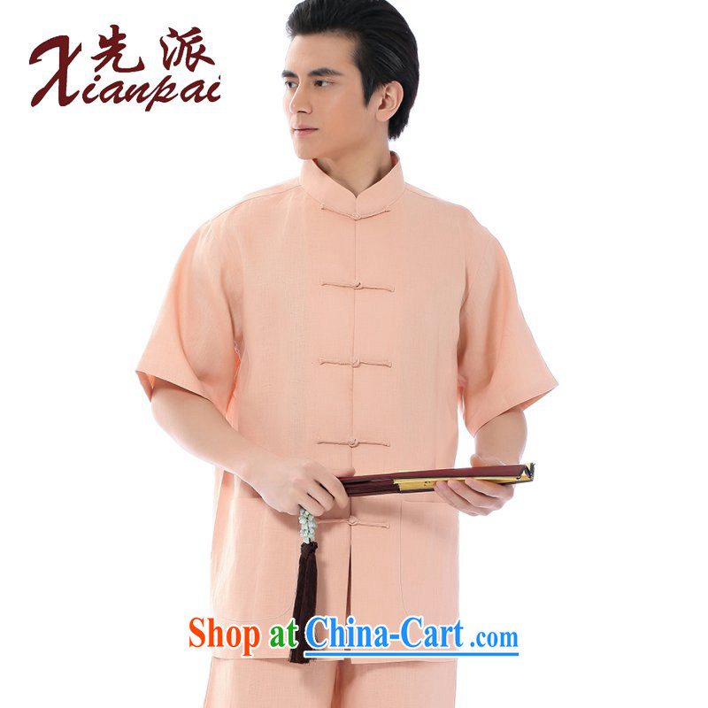 First summer, Chinese men's linen short-sleeve T-shirt casual relaxed, for the charge-back modern China wind Youth Arts home service only T-shirt linen pink short-sleeved T-shirt XXXL