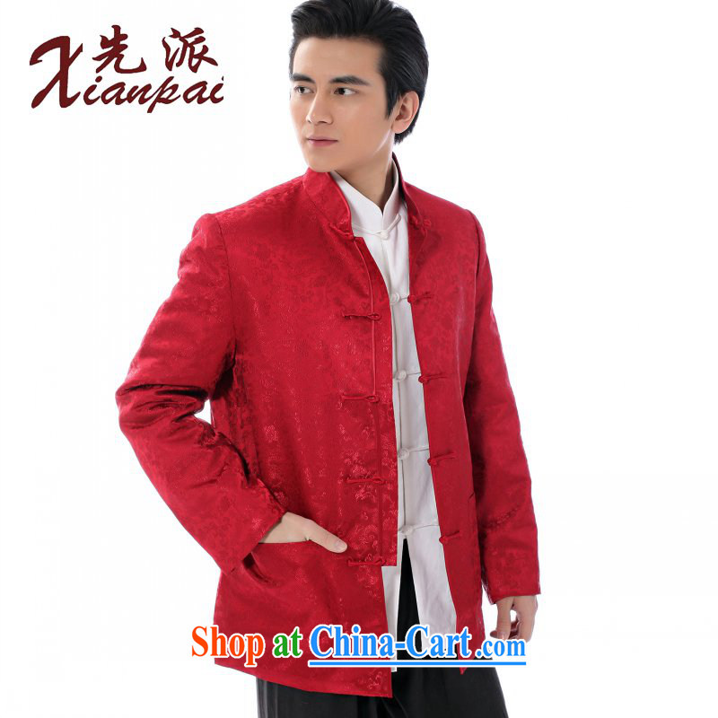 First winter Chinese men brocade coverlets light thin cotton clothing new Chinese-buckle up for Chinese style red dragon tattoo long-sleeved T-shirt youth wedding dress smock thin cotton red Dragon The tapestries, quilted coat 4 XL