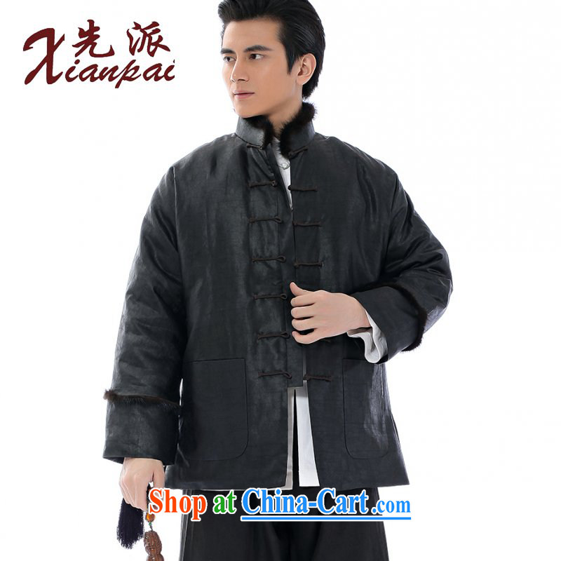 First winter China wind Chinese men's new Chinese jacket quilted coat is withholding the collar silk incense cloud yarn retro-in cuff older father thick parka brigades