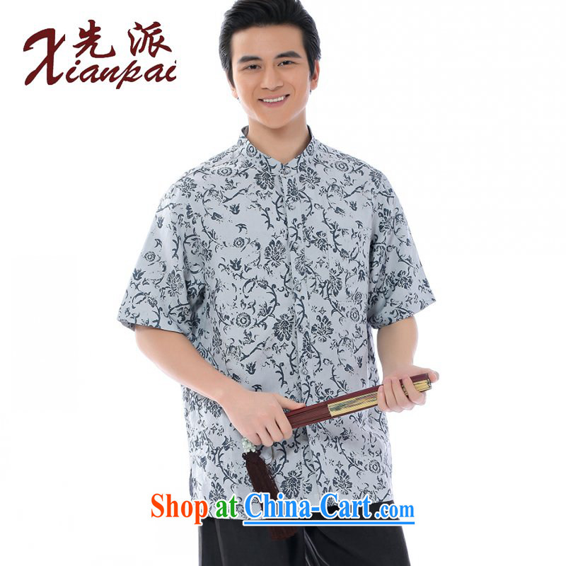 First summer, Chinese men's improved Chinese linen short-sleeved, collared T-shirt casual relaxed and stylish Chinese Wind Flower mA short-sleeved Youth Arts, Chinese shirt gray spend the short-sleeve T-shirt 4 XL