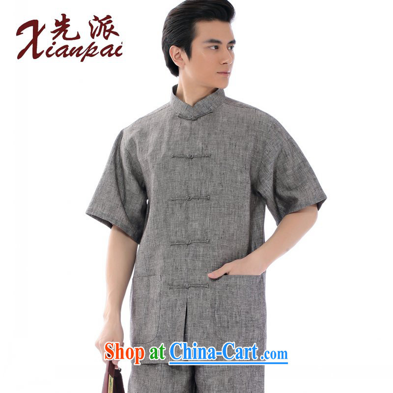 First summer new Chinese men linen short-sleeve T-shirt casual Liberal National cynosure serving the charge-back, for China, the old fashioned linen only T-shirt new gray linen short-sleeve T-shirt 4 XL take 3 day shipping