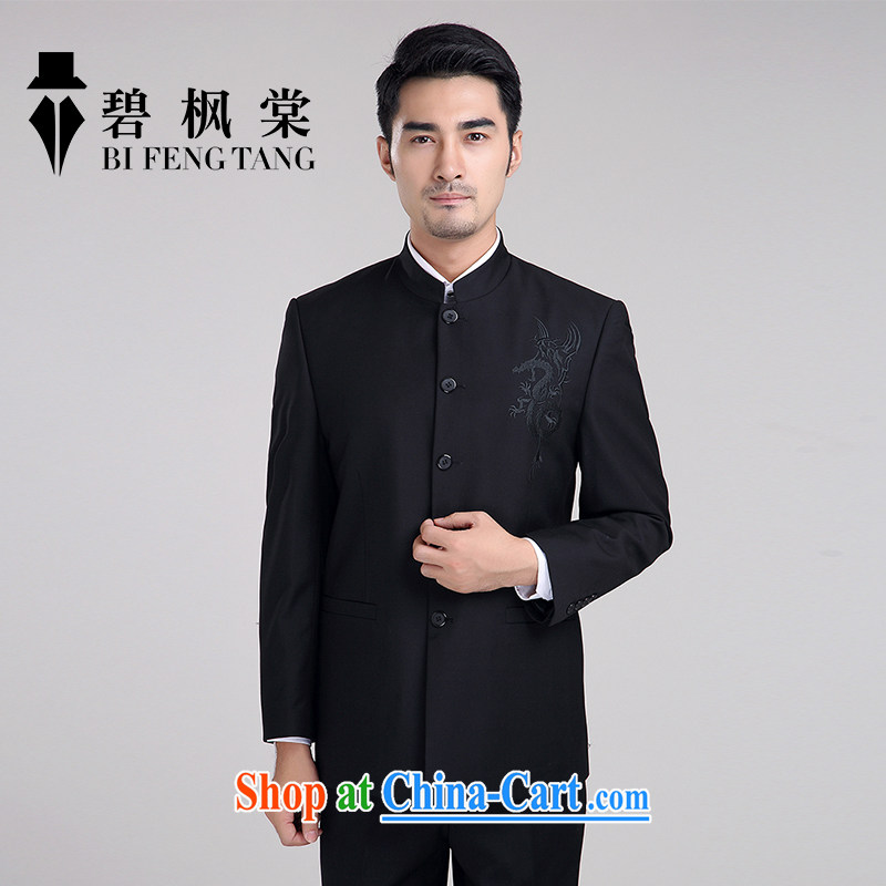 Pi-feng Tong 2015 autumn new men middle-aged smock wore black embroidered dragon Chinese wind black embroidered dragon 185 B