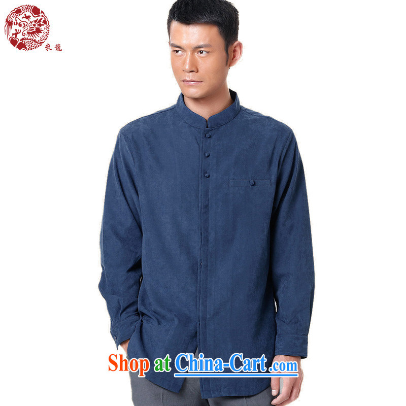 To Kowloon Tong with autumn and winter, China wind men's casual long-sleeved T-shirt 14,317 - 5 blue 48 yards dark blue 52