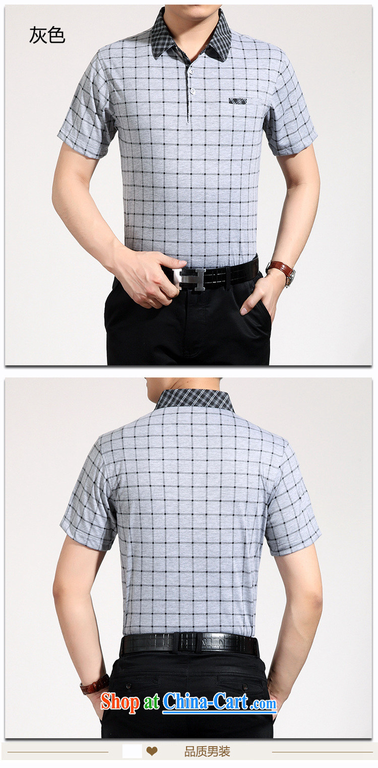 Health Concerns * summer middle-aged men's leisure short-sleeved T-shirt lapel middle-aged and older men's summer father replace white 3XL pictures, price, brand platters! Elections are good character, the national distribution, so why buy now enjoy more preferential! Health
