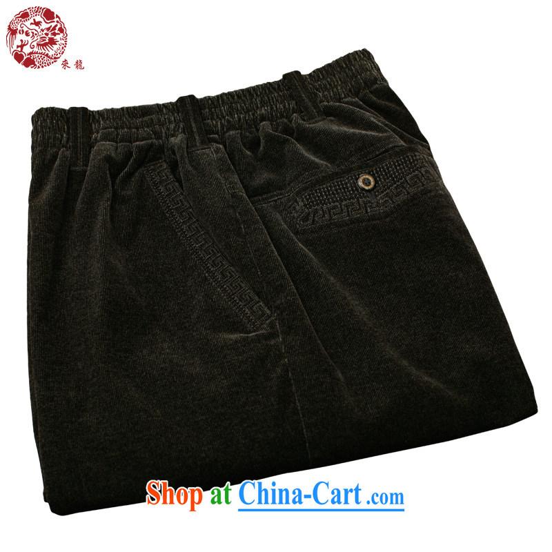 To Kowloon Tong on China wind men's elastic pant 14,350 black 48, black 52