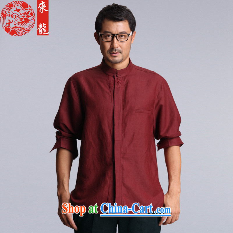 To Kowloon Tong with autumn, China wind men's Bamboo Ma _ rayon long-sleeved T-shirt 14,322 dark red 48, dark red 52