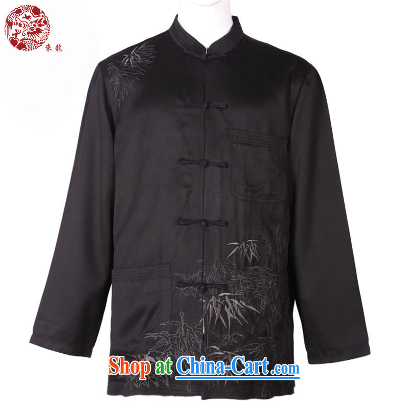 To Kowloon Tong with autumn and winter, China wind men's cotton Chinese jacket 123 dark blue 48 yards dark blue 52