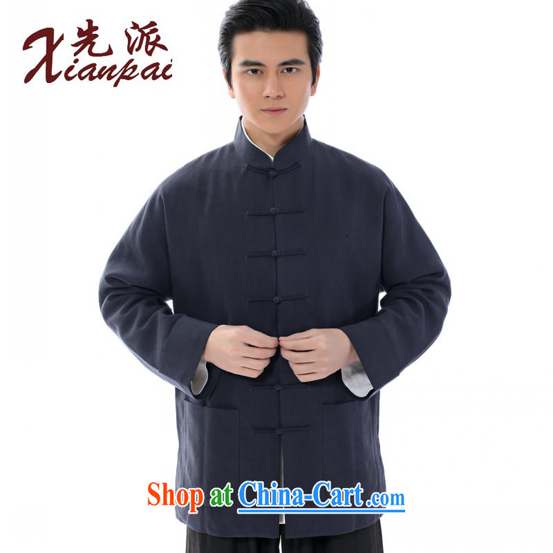 to send Chinese men's jacket spring new Chinese silk linen fabrics, for the charge-back long-sleeved T-shirt Chinese style high-end middle-aged and young dress retro-cuff daddy T-shirt dark blue wire the jacket 4 XL take 3 day shipping
