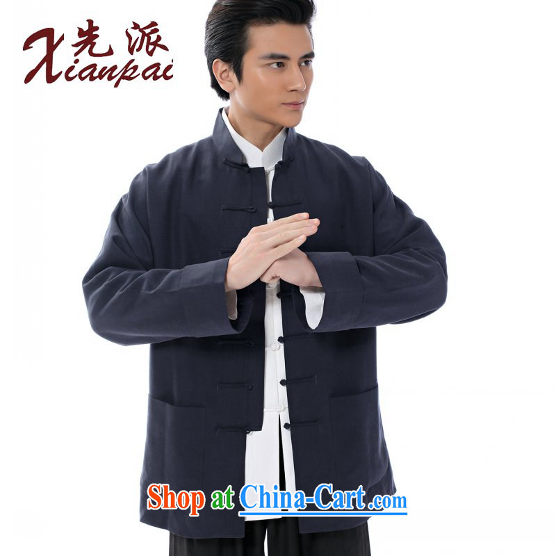 to send Chinese men's jacket spring new Chinese silk linen fabrics, for the charge-back long-sleeved T-shirt Chinese style high-end middle-aged and young dress retro-cuff daddy T-shirt dark blue, the jacket 4 XL take 3 Day Shipping, first (xianpai), onlin
