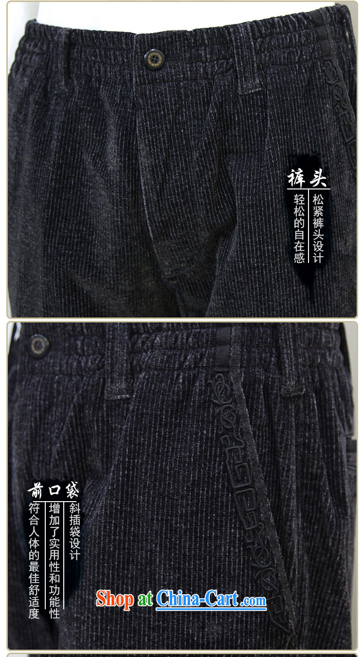 To Kowloon Tong with autumn, China wind men's casual pants 14,325 black 48, black 52 pictures, price, brand platters! Elections are good character, the national distribution, so why buy now enjoy more preferential! Health