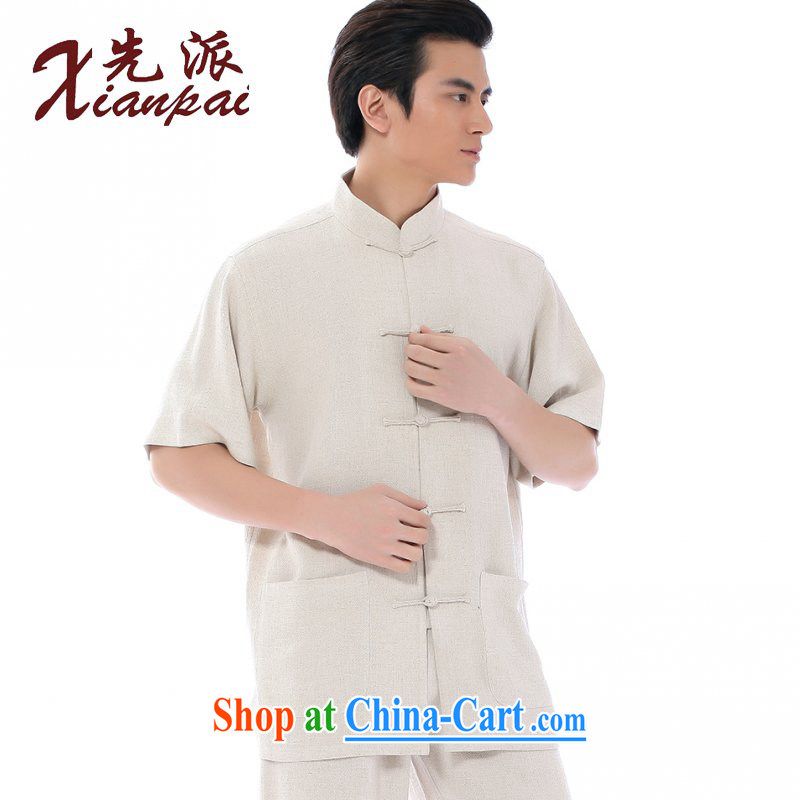 first flagship store new summer Chinese men's short-sleeved stamp linen clothes and stylish lounge Chinese Ethnic Wind youth Leisure Suit-tie, for his father only T-shirt the natural short-sleeve T-shirt 4 XL take 3 day shipping