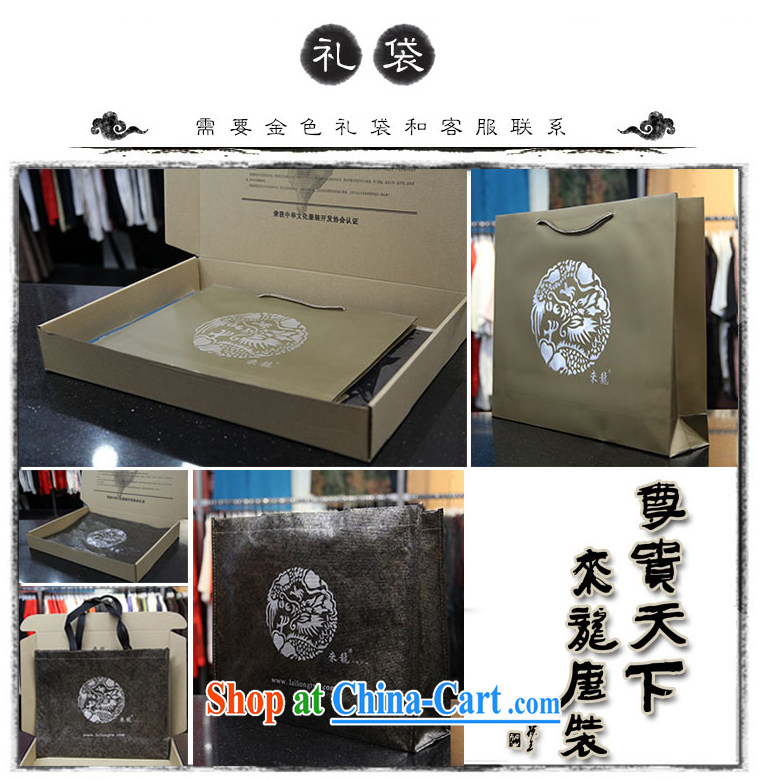 To Kowloon Tong with autumn and winter, China wind men's jackets 88,058 black 48, black 52 pictures, price, brand platters! Elections are good character, the national distribution, so why buy now enjoy more preferential! Health