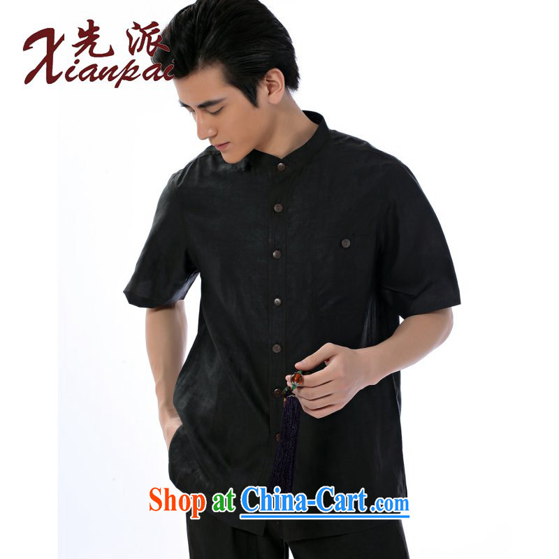 First summer, Chinese men's short-sleeved T-shirt incense cloud yarn Chinese half sleeve China wind sauna silk dress Ethnic Wind fragrant cloud yarn T-shirt, older high-end dress wood for incense cloud yarn short-sleeve T-shirt 4 XL
