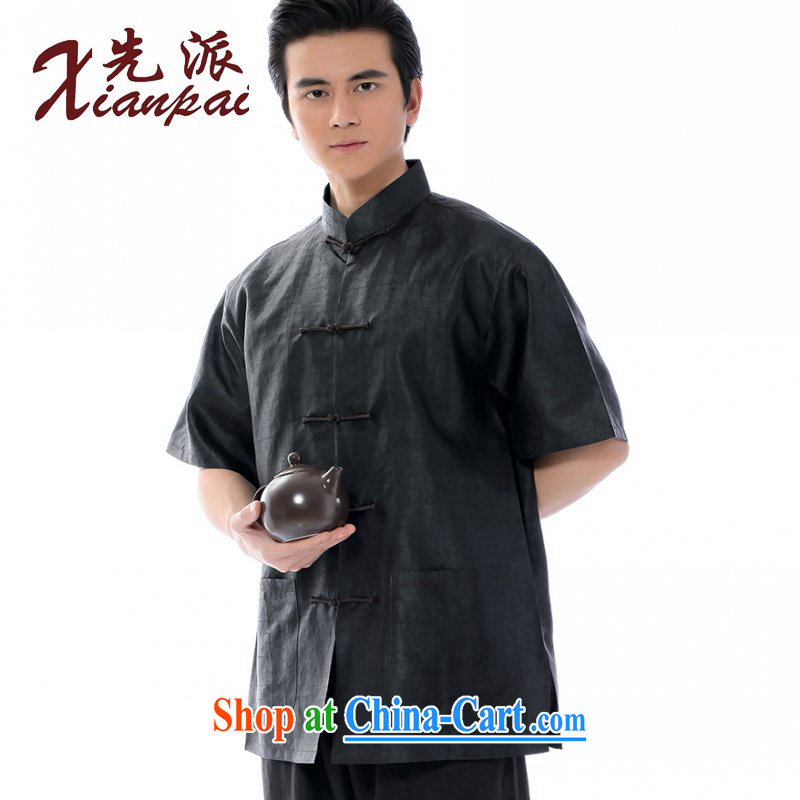 First summer new Chinese summer Chinese men's short-sleeve T-shirt high quality Hong Kong cloud yarn half sleeve sauna silk new Chinese father T-shirt, older-tie up for Chinese wind fragrant cloud yarn short-sleeve T-shirt 4 XL the 3 day shipping, first (