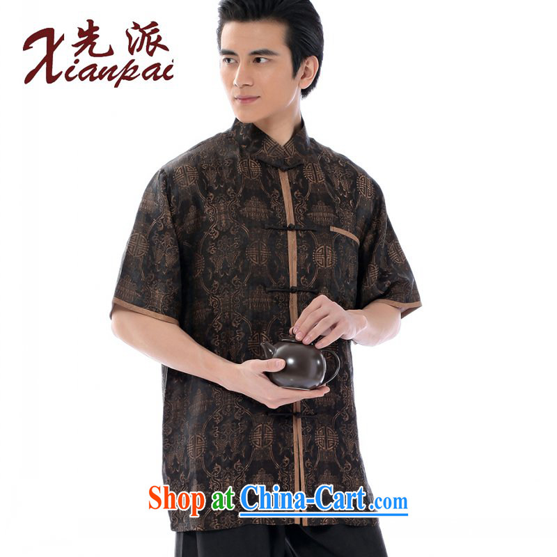 First summer new Chinese Summer Scent cloud by Chinese men and a short-sleeved T-shirt manually the sauna silk Chinese style high-end dress middle-aged-buckle up for China's air-only T-shirt double fish incense cloud yarn edge short-sleeve T-shirt 4 XL ne