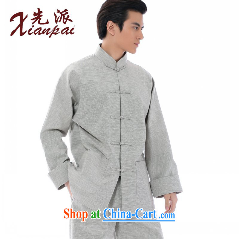 First, spring and autumn cotton the solid color Tang mounted single long-sleeved clothing and summer wear loose China wind male T-shirt jacket-buckle Yi ethnic retro-cuff for the cynosure serving only T-shirt stripes long-sleeved T-shirt 4 XL take 3 day s