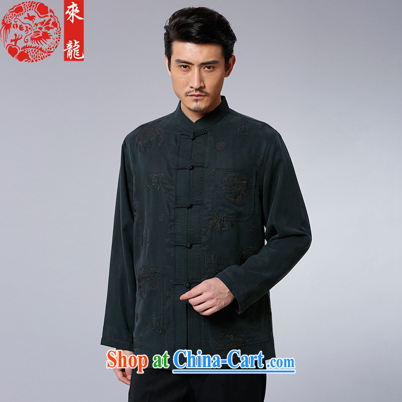 To Kowloon Tong with autumn and winter, China wind men's day silk jacket 14,539 black 48 yards dark blue 52