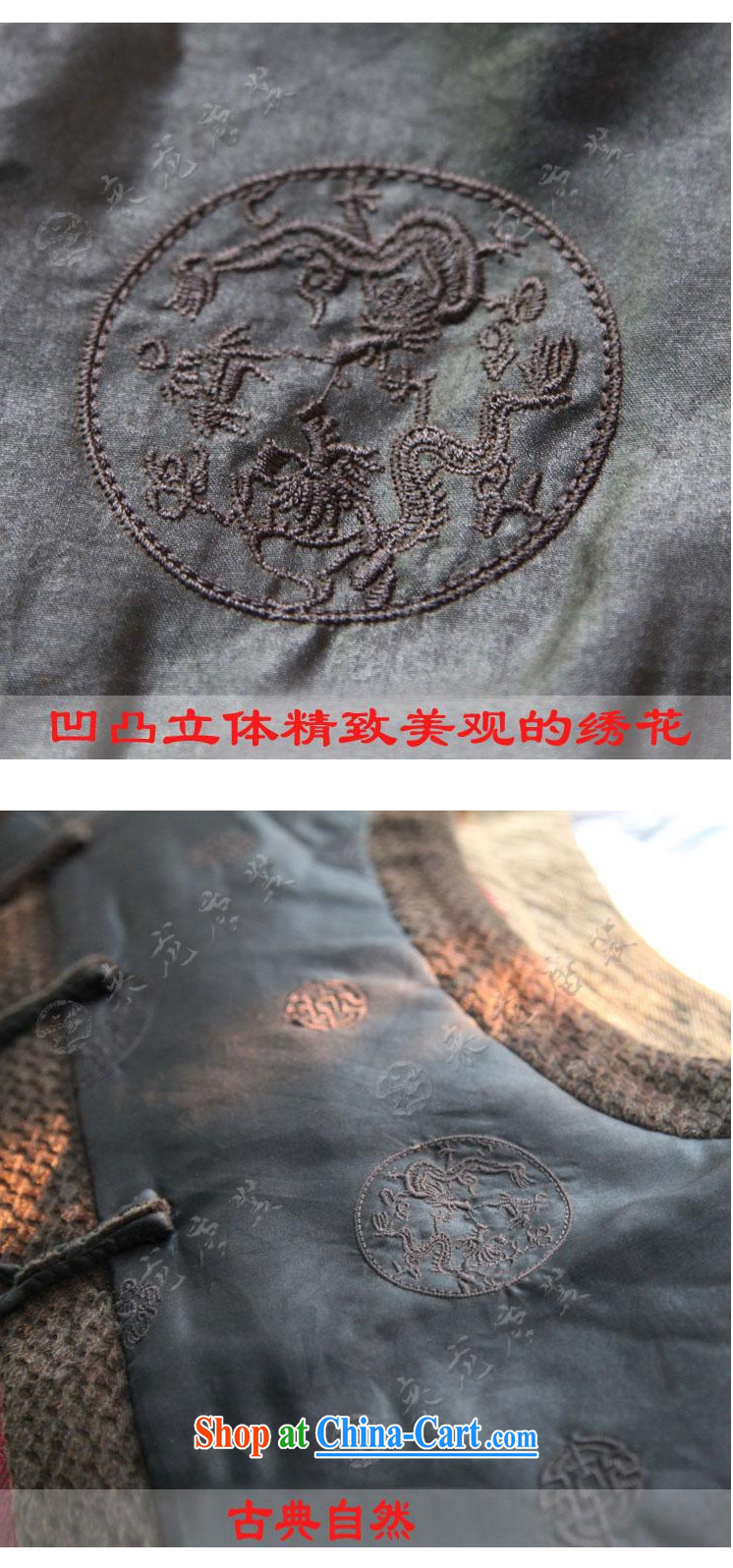 To Kowloon Tong with autumn and winter, China wind men's fragrance cloud yarn-buckle vest the folder 11,021 - 3 deep coffee-colored 48, deep coffee color 52 pictures, price, brand platters! Elections are good character, the national distribution, so why buy now enjoy more preferential! Health