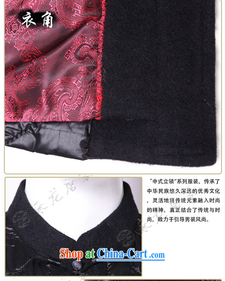 To Kowloon Tong with autumn and winter, China Men, shoulder vest 13,889 black 48, black 52 pictures, price, brand platters! Elections are good character, the national distribution, so why buy now enjoy more preferential! Health