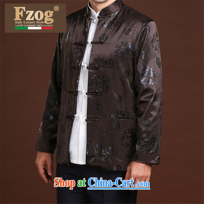 FZOG New Men's casual simplicity and loose stamp the animal older men's Tang with comfortable black XXXXL